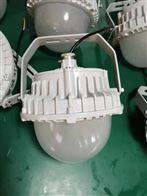 SW7130LED30W50W防水防眩工作灯工业防爆灯