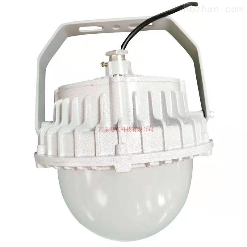 LED防爆平台灯HRD-802 50W油泵房用照明灯