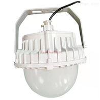 HRD-802LED防爆平台灯HRD-802 50W油泵房用照明灯