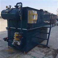 清洗廢水j9.com官方處理設備