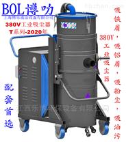 3KW工業吸塵器 3000W吸塵機