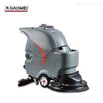 GAOMEI洗地机手推式智能型全自动擦拖地机