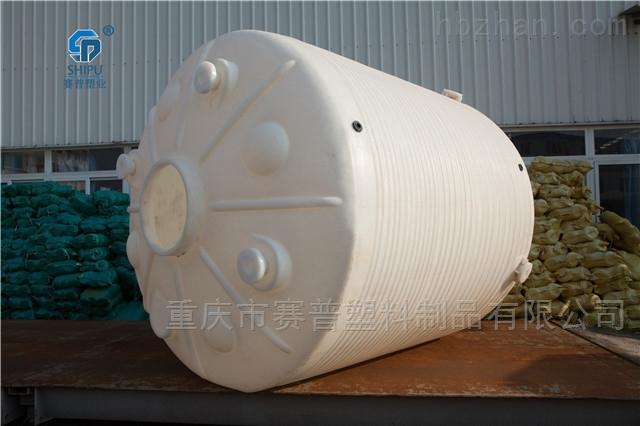 20吨塑料桶厂家 20吨纯水箱