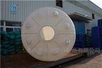 15吨稀硫酸PE储罐 化工液体储罐