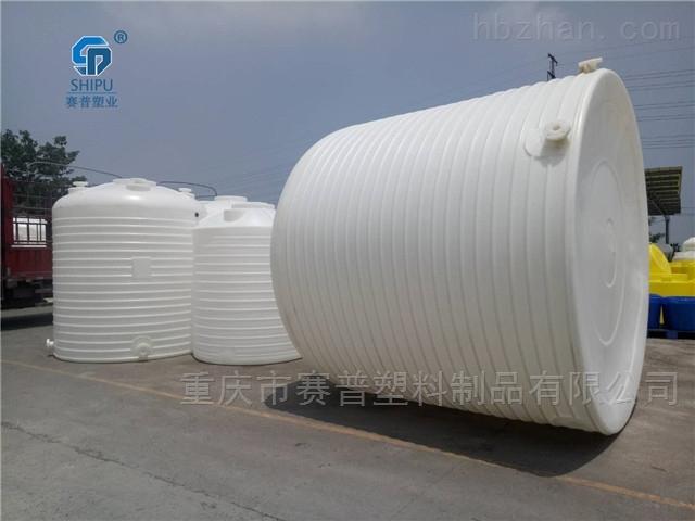 20吨PE塑料水塔 立式防腐储罐耐酸碱