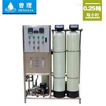 单级反渗透纯水设备-0.25吨饮用水处理设备