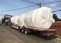 50吨塑料桶无焊缝