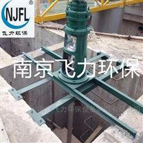 南京飞力环保JBK框式搅拌机