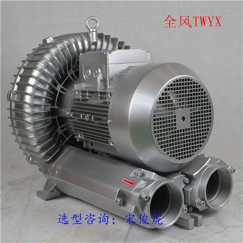 通化11KW旋涡式气泵公司