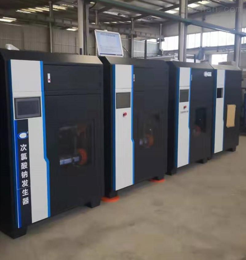 云南污水厂消毒设备/自动化次氯酸钠发生器