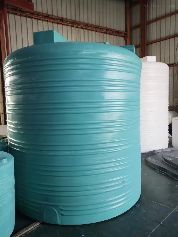 合肥8立方PE水箱  阻垢剂储罐