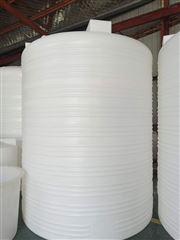 PT-8000L六安6立方塑料储水箱  片碱溶解罐