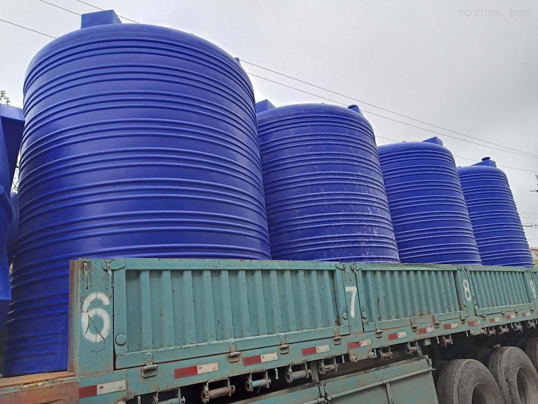宣城8吨塑料水箱  高分子聚合铁盐储罐