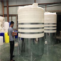 PT-8000L芜湖8立方塑料储液罐  液碱储蓄罐