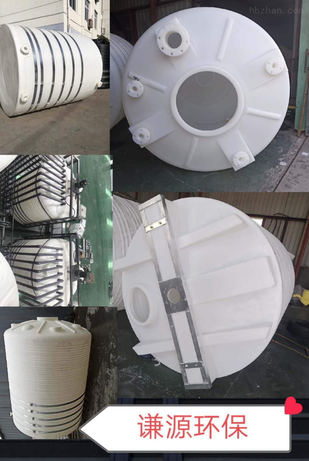 宣城6立方原水罐  烧碱储蓄罐