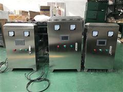 lcuv-3000中压紫外线消毒器