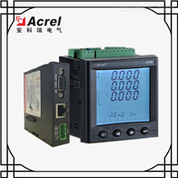 Profibus通讯智能电测仪表 多功能电能表