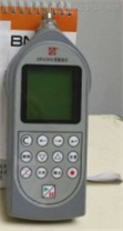 AWA5936型振动计,AWA5936振动分析仪