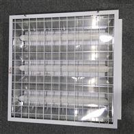 600*600办公室防爆灯格栅灯嵌入式暗装T8灯盘厂家