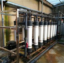 超濾淨水betway必威手機版官網2T/H(每小時出水2噸)裝置