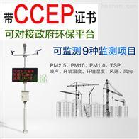 FT-YC03扬尘噪声监测仪厂家