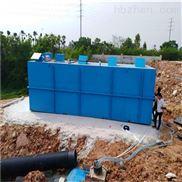 一体化医疗废水处理设备