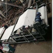 矿山污泥带式压滤机 -污泥干化设备