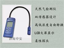工业用乙炔检测仪