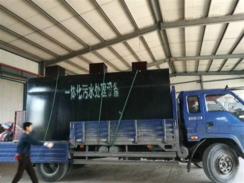 地埋式污水处理设备安装调试与维护