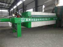 机械式压滤机,河南禹州明华设备厂家