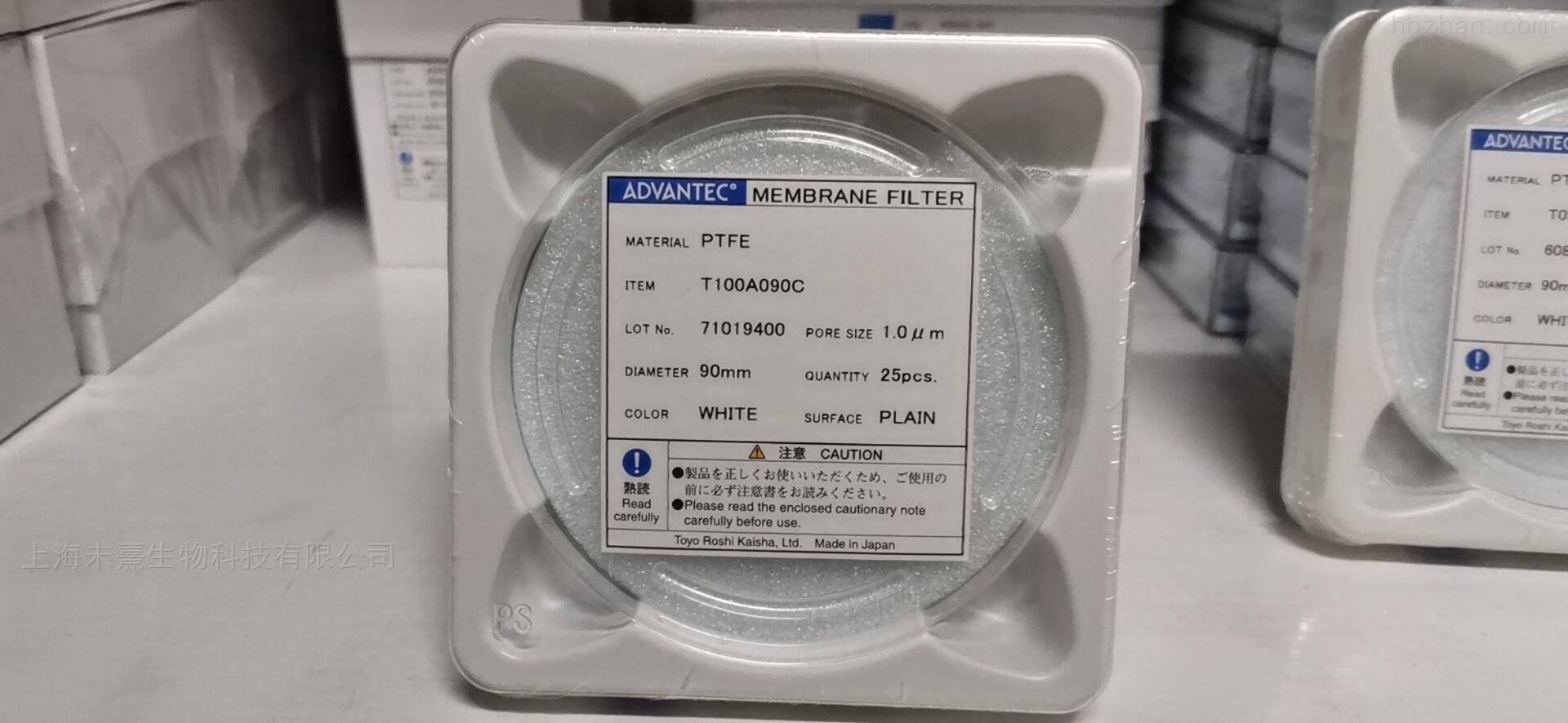 日本Advantec聚四氟乙烯(PTFE)疏水性滤膜