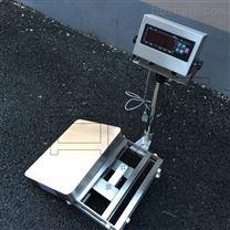 60kg以太网接路由器电子秤/wifi功能电子称