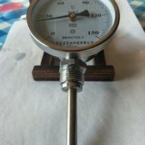 智慧型精密數字溫度計