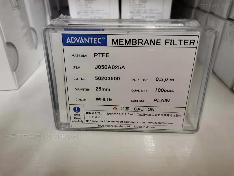 ADVANTEC疏水性带PP支撑网PTFE滤膜