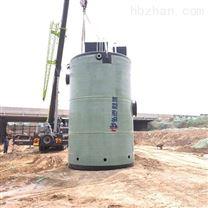 一体化污水泵站地埋式玻璃钢预制泵站批发