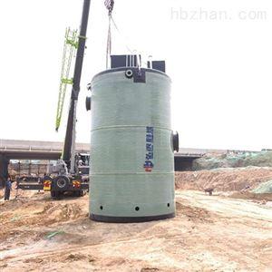 一体式预制污水泵站