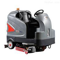 S230高美驾驶式洗地车智慧型全自动洗地机S230