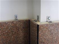 北京仿石保温装饰一体板