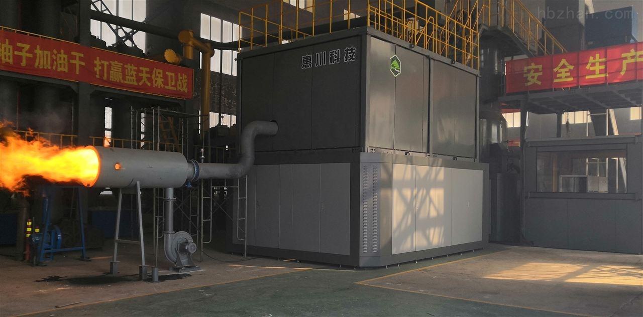 垃圾熱解焚燒爐供應商