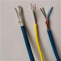 MHYA32電纜