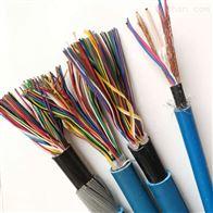 MHYAV礦用通信電纜哪里賣的好