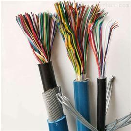 MHYS32电缆价格型号规格*