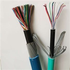 MHYA32 30*2*0.8矿用通信电缆