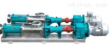 G70-1不锈钢单螺杆泵
