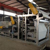 洛阳市生活污泥处理设备-带式压滤机