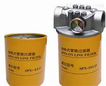 SP-06X25旋转管路过滤器滤芯