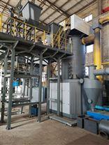 新能源锅炉供应