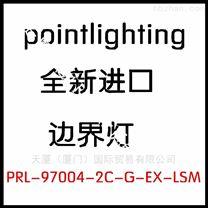 PRL-97004-2C-G-LSM边界灯投标报价