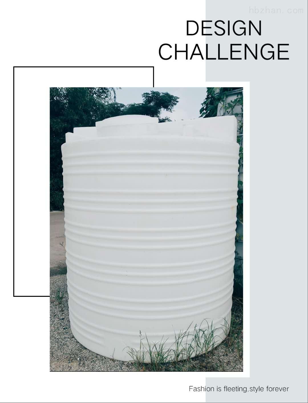 谦源3吨塑料储水箱  减水剂储罐