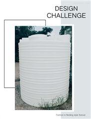 PT-3000L谦源3立方塑料水箱  芬顿反应罐